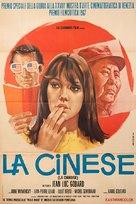 La chinoise - Italian Movie Poster (xs thumbnail)