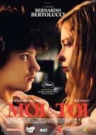 Io e te - French Movie Poster (xs thumbnail)