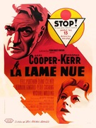 The Naked Edge - French Movie Poster (xs thumbnail)