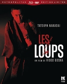 Shussho Iwai - French Blu-Ray cover (xs thumbnail)