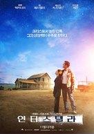 Interstellar - South Korean Movie Poster (xs thumbnail)