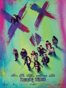 Suicide Squad - French Movie Poster (xs thumbnail)