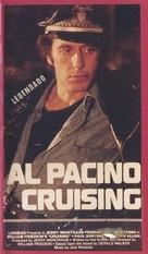 Cruising - Brazilian VHS movie cover (xs thumbnail)