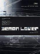 Demonlover - Belgian poster (xs thumbnail)
