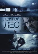 La foresta di ghiaccio - Russian Movie Poster (xs thumbnail)