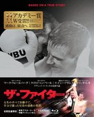 The Fighter - Japanese Blu-Ray movie cover (xs thumbnail)
