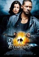 I, Robot - Brazilian Movie Poster (xs thumbnail)