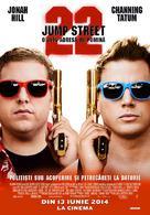 22 Jump Street - Romanian Movie Poster (xs thumbnail)