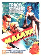 Malaya - French Movie Poster (xs thumbnail)