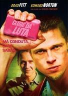 Fight Club - Brazilian DVD movie cover (xs thumbnail)