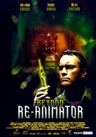 Beyond Re-Animator - French DVD cover (xs thumbnail)