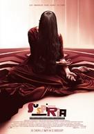 Suspiria - Belgian Movie Poster (xs thumbnail)