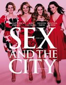 Sex and the City - Japanese Movie Cover (xs thumbnail)