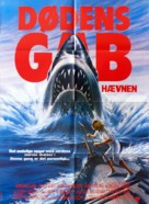 Jaws: The Revenge - Danish Movie Poster (xs thumbnail)