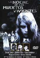 Night of the Living Dead - Spanish Movie Cover (xs thumbnail)