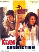 Karate Kiba - French Movie Poster (xs thumbnail)