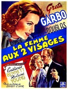 Two-Faced Woman - Belgian Movie Poster (xs thumbnail)