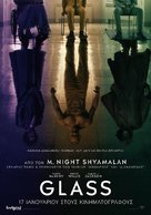 Glass - Greek Movie Poster (xs thumbnail)