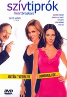 Heartbreakers - Hungarian DVD movie cover (xs thumbnail)