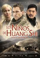 The Children of Huang Shi - Spanish Movie Poster (xs thumbnail)