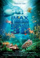 Under the Sea 3D - Croatian Movie Poster (xs thumbnail)