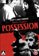 Possession - British DVD cover (xs thumbnail)