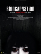 Rinne - French Movie Poster (xs thumbnail)