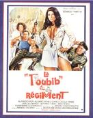 La dottoressa del distretto militare - French Movie Poster (xs thumbnail)