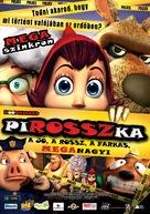 Hoodwinked! - Hungarian Movie Poster (xs thumbnail)