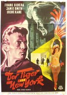Killer's Kiss - German Movie Poster (xs thumbnail)