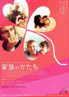Once Upon a Time in the Midlands - Japanese Movie Poster (xs thumbnail)