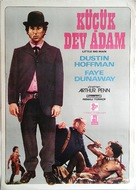 Little Big Man - Turkish Movie Poster (xs thumbnail)