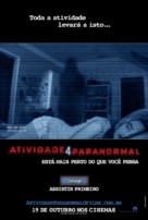 Paranormal Activity 4 - Brazilian Movie Poster (xs thumbnail)
