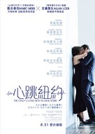 The Only Living Boy in New York - Hong Kong Movie Poster (xs thumbnail)