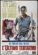 Baby the Rain Must Fall - Italian Movie Poster (xs thumbnail)