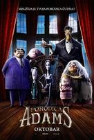 The Addams Family - Serbian Movie Poster (xs thumbnail)
