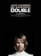 The Double - French Movie Poster (xs thumbnail)