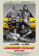 Logan Lucky - Latvian Movie Poster (xs thumbnail)