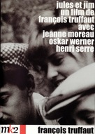 Jules Et Jim - French DVD cover (xs thumbnail)