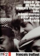 Jules Et Jim - French DVD movie cover (xs thumbnail)