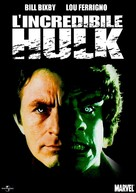 """The Incredible Hulk"" - French DVD movie cover (xs thumbnail)"