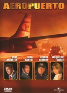 Airport - Spanish DVD movie cover (xs thumbnail)