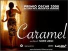 Sukkar banat - Italian Movie Poster (xs thumbnail)
