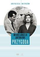 L'avventura - Polish DVD cover (xs thumbnail)