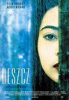 Baran - Polish Movie Poster (xs thumbnail)
