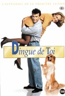"""Mad About You"" - Belgian DVD movie cover (xs thumbnail)"