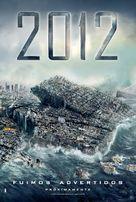2012 - Spanish Movie Poster (xs thumbnail)