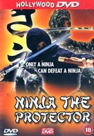 Ninja the Protector - British DVD cover (xs thumbnail)