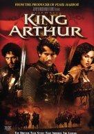 King Arthur - DVD movie cover (xs thumbnail)