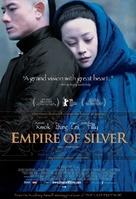 Baiyin diguo - Movie Poster (xs thumbnail)